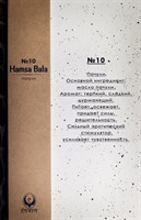 Пачули №10 благовония HamsaBala