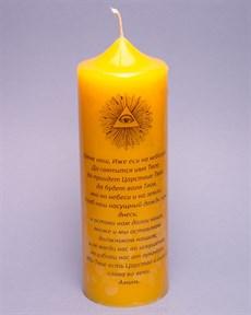 «Отче наш» Молитвенная свеча - фото 10098