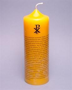 «Покаяние и очищение» Молитвенная свеча - фото 10099