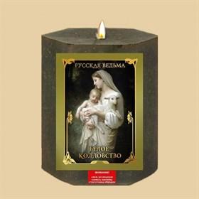 Белое колдовство   травяная свеча - фото 10139