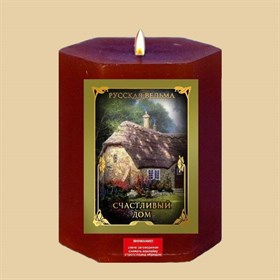 Счастливый дом травяная свеча - фото 10163