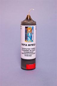 Жрица (II) свеча таро - фото 10167