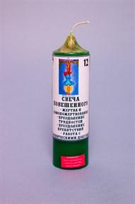 Повешенный (ХII) свеча таро - фото 10174