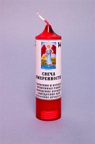 Умеренность (XIV) свеча таро - фото 10175