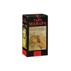 Таро Эротическая Манара (руководство + карты) - фото 10336