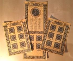 Комплект Рунических свитков - фото 12418