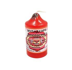 Муладхара - безопасность свеча - фото 13783