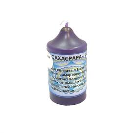 Сахасрара - союз свеча - фото 13785