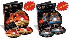 """Полный видеокурс """"Обучение. Магия свечей"""", 1 и 2 Ступень - фото 5092"""