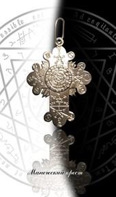"""Серебряный талисман """"Магический крест"""" - фото 5234"""