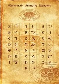 Алфавит Ведьм - фото 5675