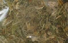 """Травяная смесь """"13 трав"""" - фото 5834"""