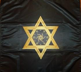 Звезда Давида скатерть-алтарь - фото 6469