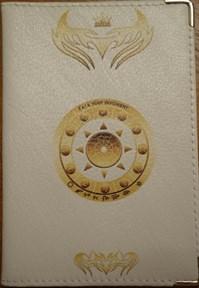 Дева - обложка для паспорта женская - фото 7751