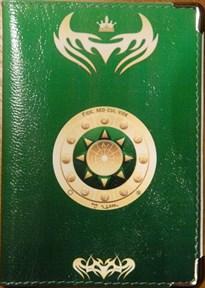 Овен - обложка для паспорта женская - фото 7754
