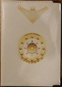 Дева обложка для паспорта мужская - фото 7775