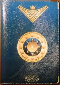 Лев обложка для паспорта мужская - фото 7776