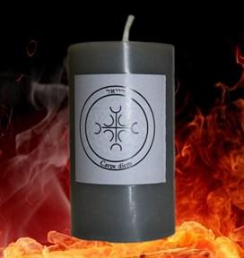 Магическая защита вспомогательная свеча Каббалы (29) - фото 8669