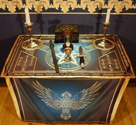 Алтарь Церемониальной Магии - фото 8826