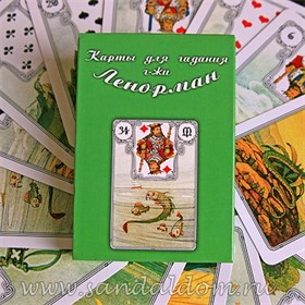 Предсказательные карты мадам Ленорман, 36 шт. (Зелёные) - фото 9217