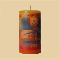Мудрость веков свеча Rw