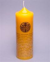 «Благословение» Молитвенная свеча