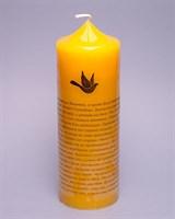 «Живый в помощи Вышнего» Молитвенная свеча