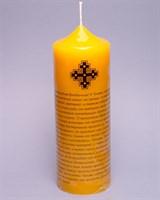 «От пьянства и пороков» Молитвенная свеча