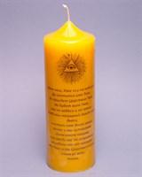 «Отче наш» Молитвенная свеча
