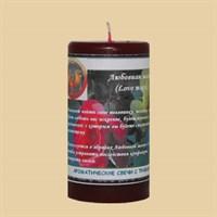 Любовная магия  свеча - программа