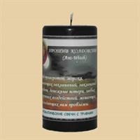 Против колдовства свеча - программа