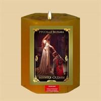 Богиня судьбы  травяная свеча