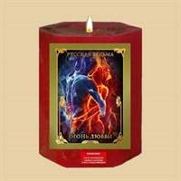 Огонь Любви  травяная свеча