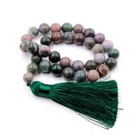 Четки Яшма натуральный камень 12 мм (33 бусины)