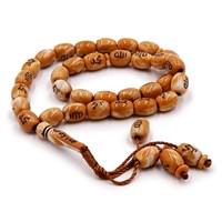 Четки Мусульманские с молитвой коричневые (33 бусины)