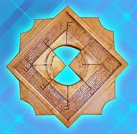 Древний знак «Исцеление»