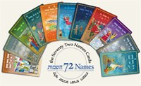 Карты «72 имени Бога»