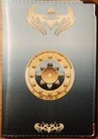Водолей - обложка для паспорта женская