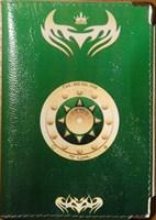 Овен - обложка для паспорта женская