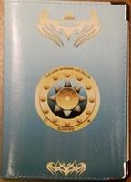 Рак - обложка для паспорта женская