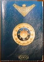 Лев обложка для паспорта мужская