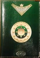 Стрелец обложка для паспорта мужская