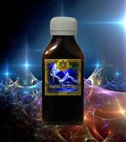 Улыбка Фортуны соль