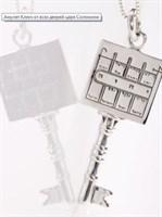 Амулет Ключ от всех дверей
