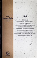 Лаванда №8 благовония HamsaBala