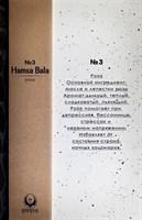 Роза №3 благовония HamsaBala