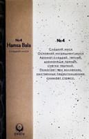 Сладкий муск №4 благовония HamsaBala