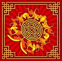 Символ Пять благ салфетка-генератор №48